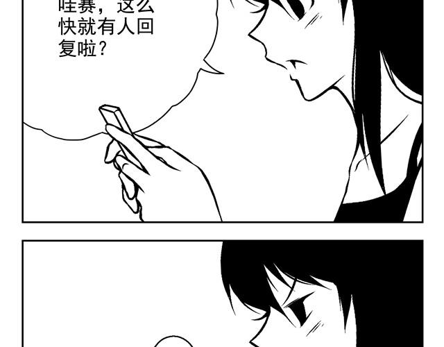 闺蜜手绘黑白带字