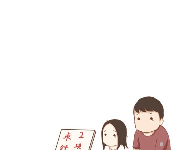 手机壁纸父女卡通