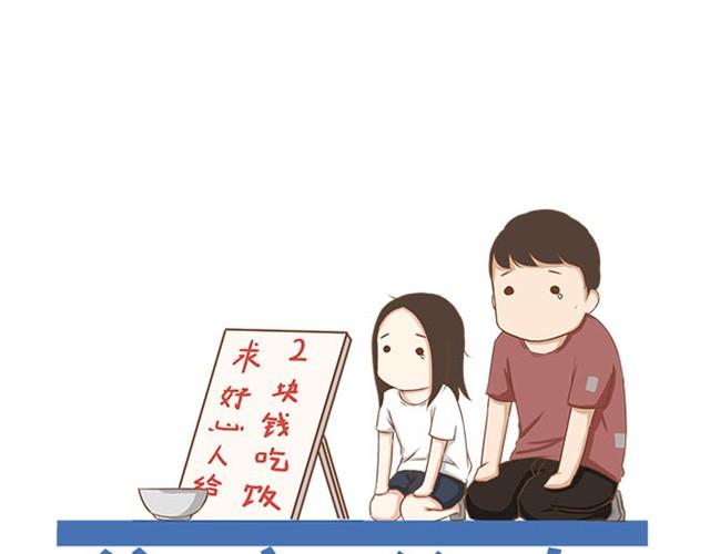 父女图片卡通手绘
