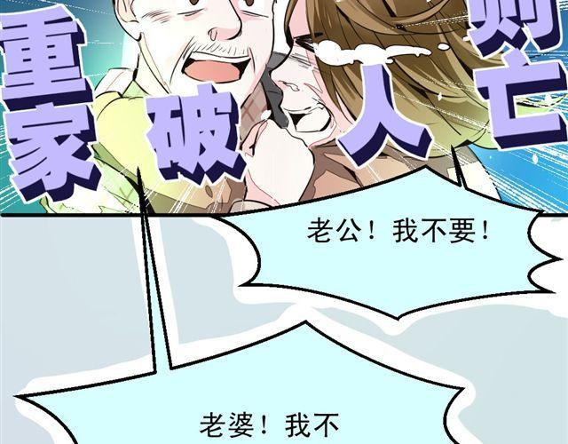连载《第一男主角》第1话 欠债男为还债勾引男老板?!