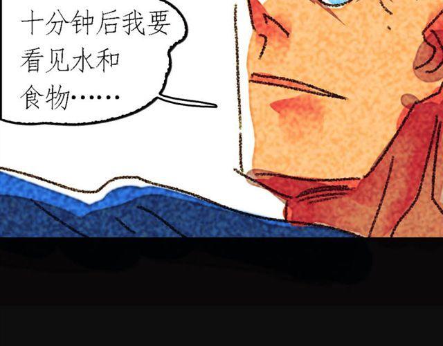 连载《西游记之孙悟空三打白骨精》第1话 there is a SHAN