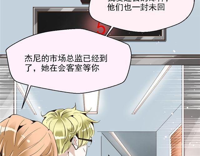 连载《第一男主角》第6话 一个人失去运气原来会致命!