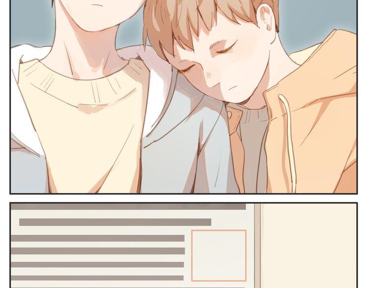 连载《光响》第15话 你熟睡的样子让人情不自禁