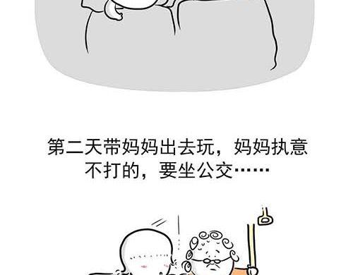 连载《走心慢画》小手牵大手__黑白漫话