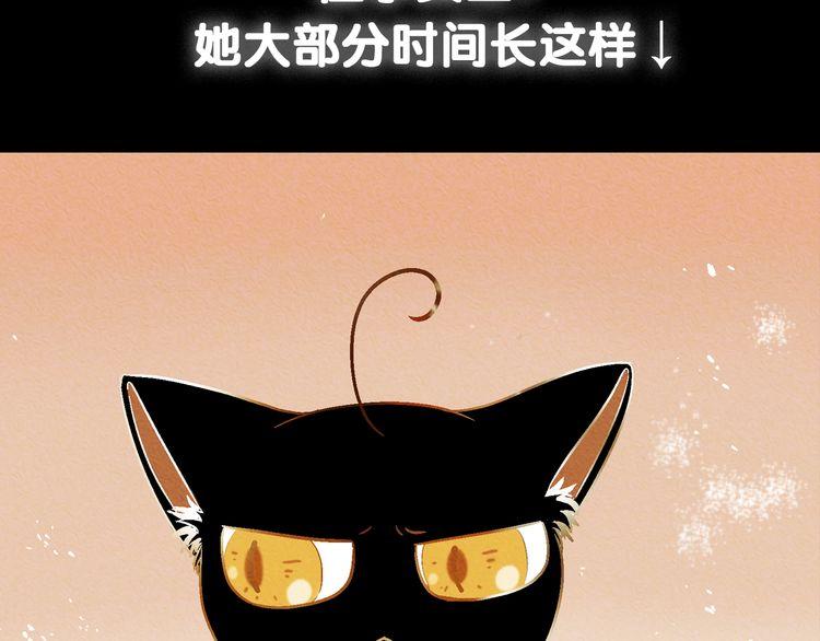 连载《猫咪逃婚大作战》序章.这么帅的狐狸殿下我偏不嫁