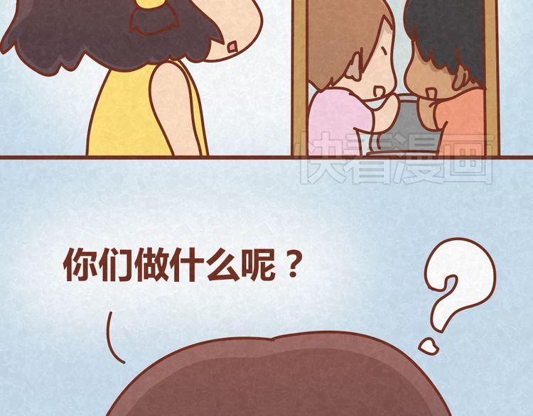 黄片姐弟乱伦_连载《全世爱》第17话 男人们聚在一起就是看小黄片?