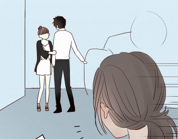 连载《不说谎恋人》第5话 你离我远点!