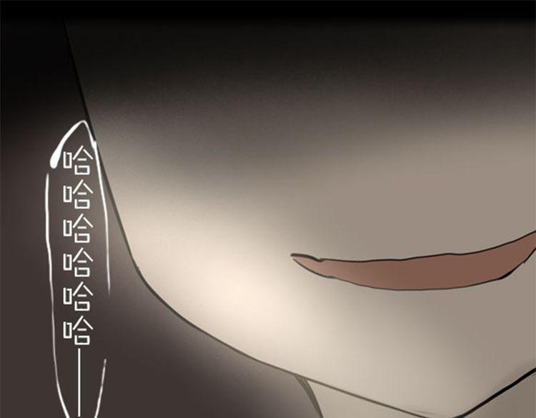 连载《萌尽的萌娘》第18话 你究竟叫什么名字?