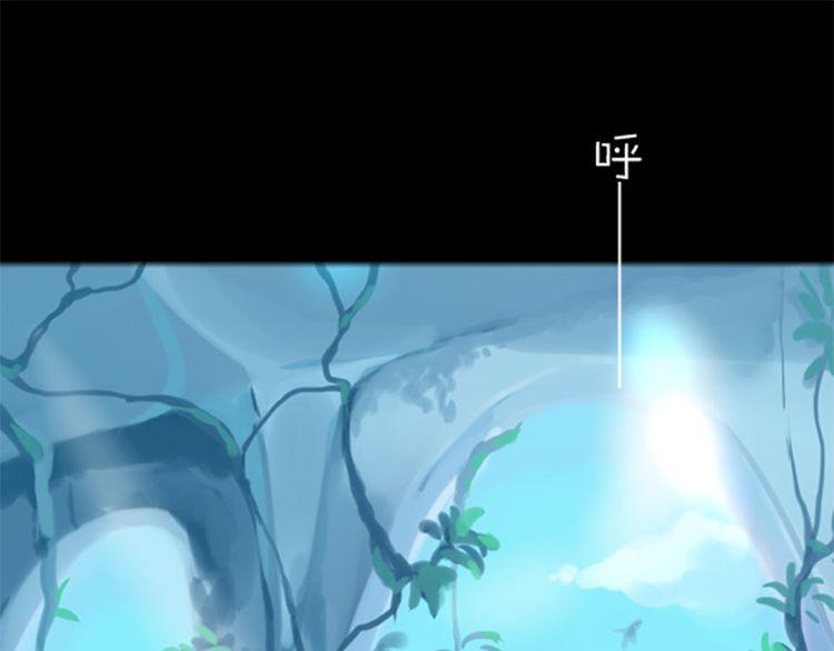 连载《萌尽的萌娘》第21话 探索威廉城堡