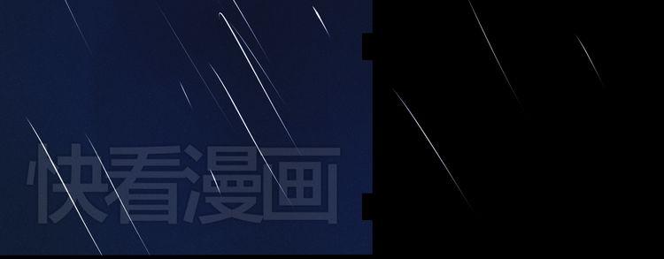 连载《重生星辉》第3话 绝路