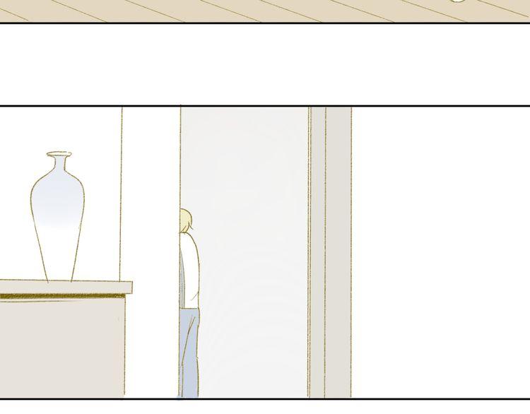 连载《同学关系?》第48话 和白学长的初遇