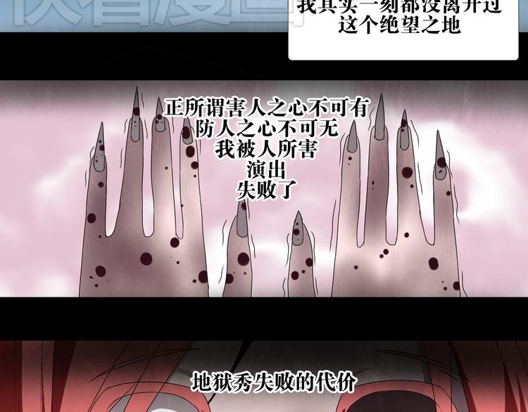 连载《畸想物语》终章(上)
