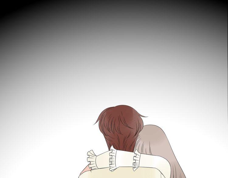 连载《你是我的过敏源》第9话 我想保护你