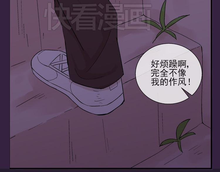 连载《云端之恋》第29话 异常