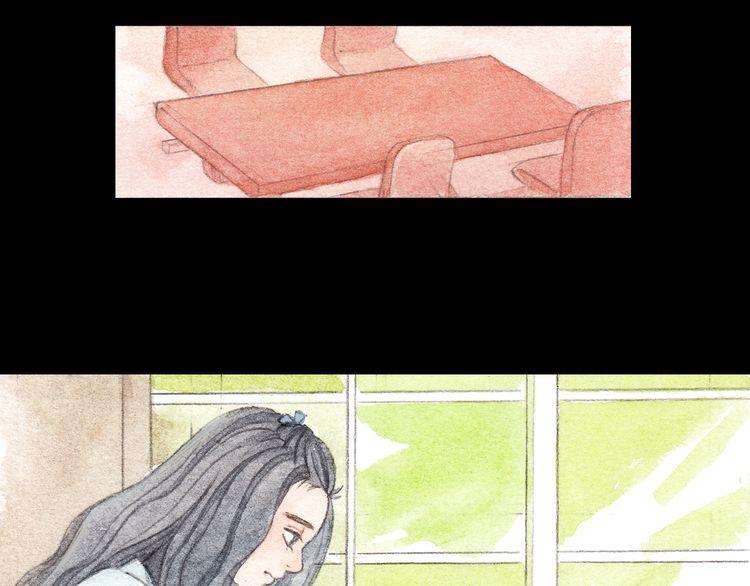 连载《梧桐细雨》第7话 我才不会喜欢他