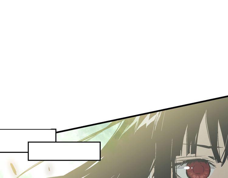 连载《渡灵guarding》第31话 小悠的守护秘密