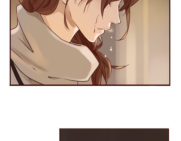 连载《魔女与暖男》第18话 终于,分手了!