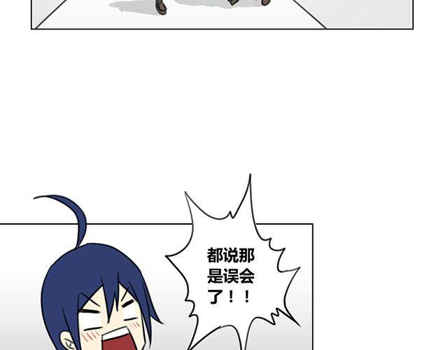 连载《奇异之旅》第15话 怀恨在心(上)