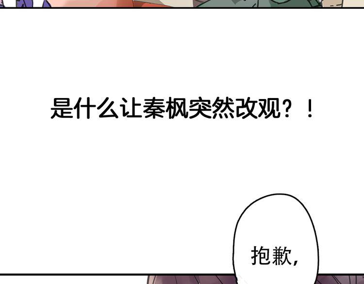 连载《蔷薇小塔》序章:花美男咖啡店!