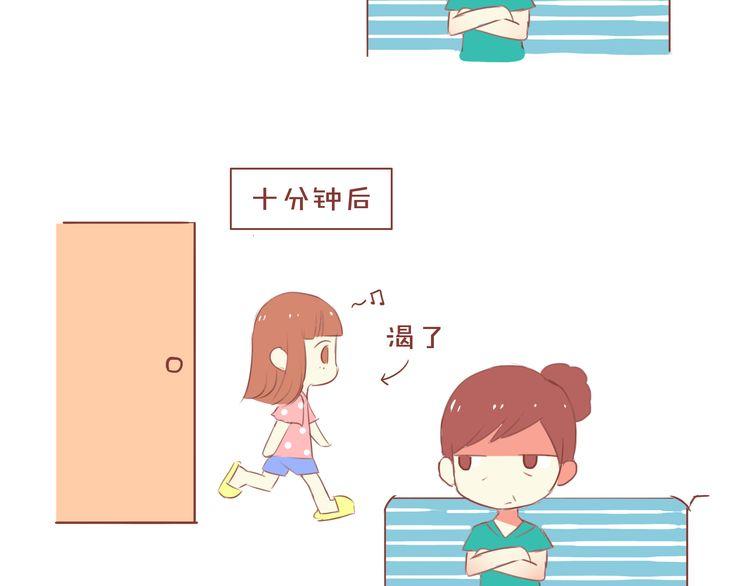 连载《bless生活志》第30话 2013年8月26日
