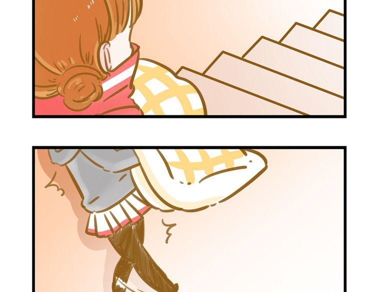 连载《圈圈》第16话 甜蜜的双十一