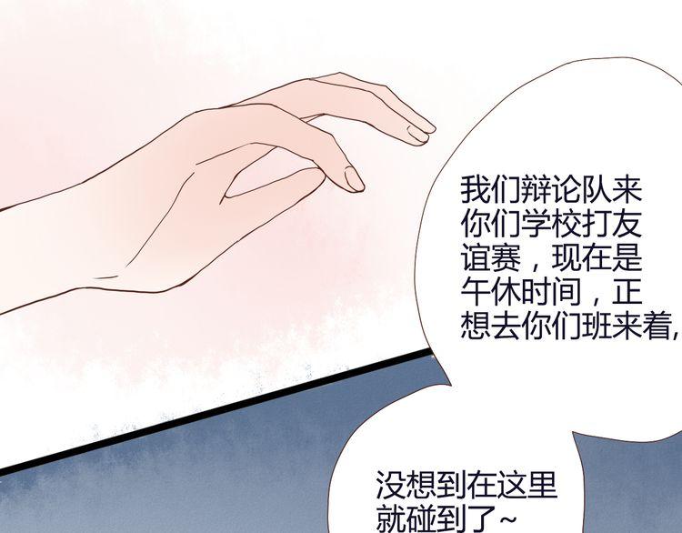 连载《遥不可及》第23话 闺蜜分手,多半是因为男人