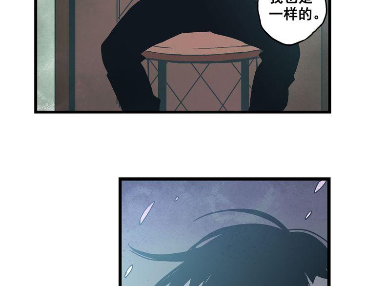连载《渡灵guarding》第33话 小悠要离开了?