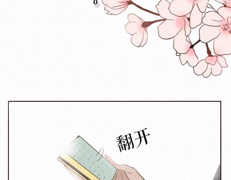 连载《不说谎恋人》第6话 被客户掀裙子?