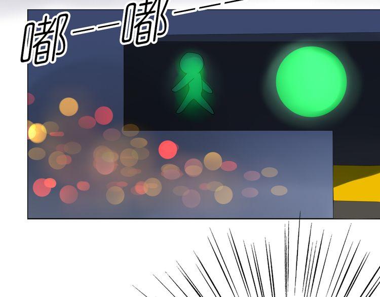 连载《君心澎湃》第9话 假装夜跑实际是……