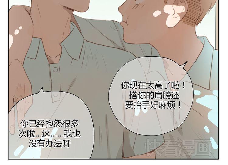 连载《光响》第22话 不良少年盯上了晓洸