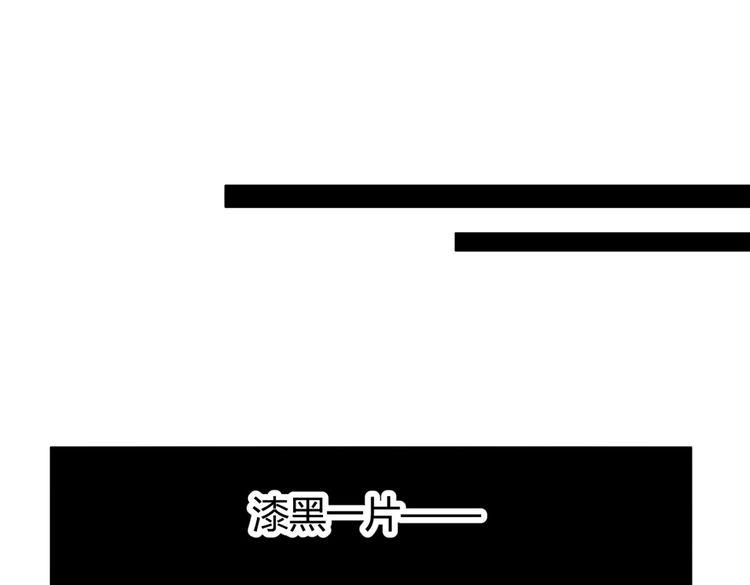 连载《穿越之千心翎》第6话 宫心计上演·傲娇王爷获芳心