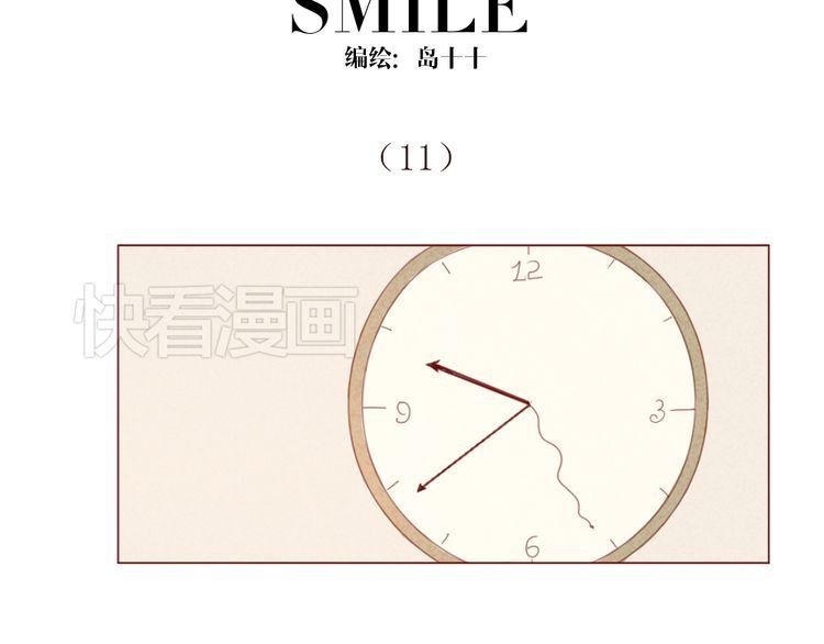 连载《Smile》第11话 有一点心动