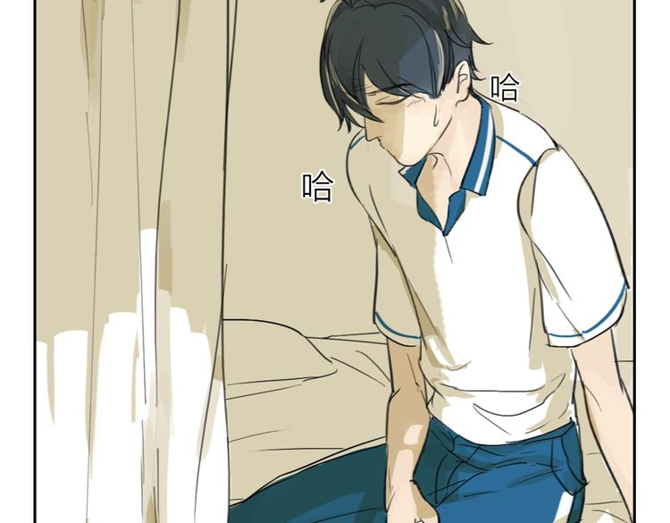 连载《g蜜因为是》第2话 学长送我去医务室