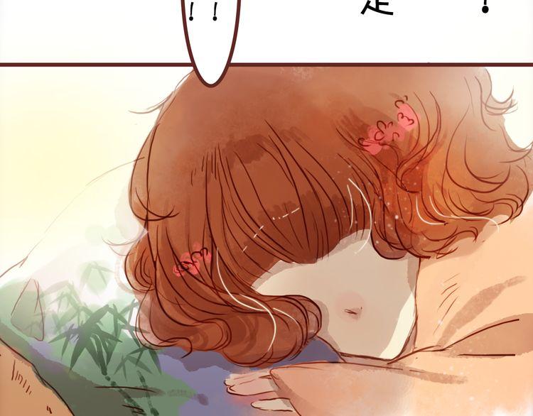 连载《不一样的你》第12话 甜蜜的一吻