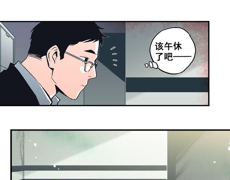 连载《渡灵guarding》第36话 寻找苏涵
