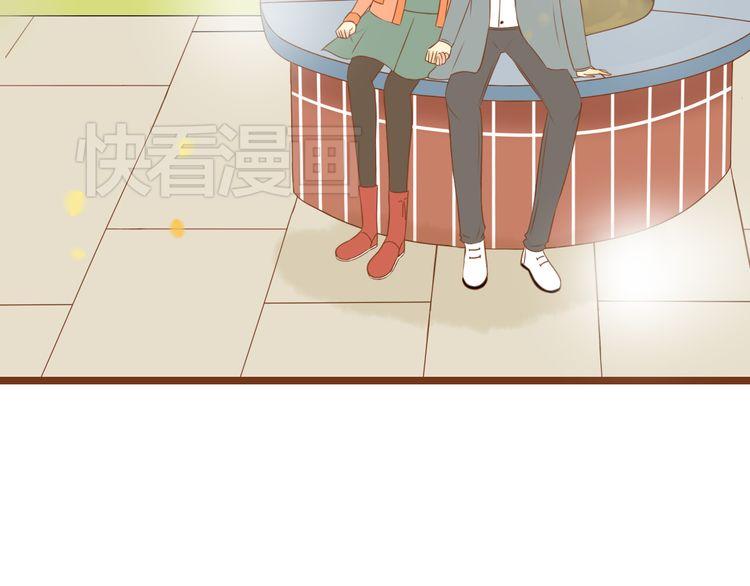 连载《与理科男的恋爱》第35话 你不知道我多喜欢你