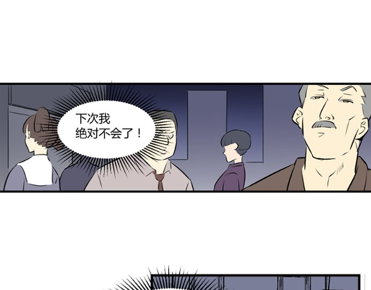 连载《适应器》番外篇 情人节(上)