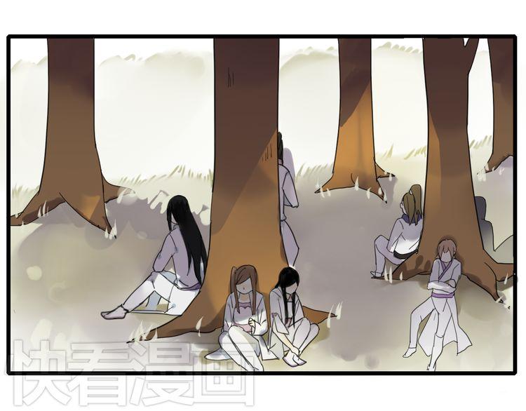 连载《堕仙诀》第5话 命运的相遇
