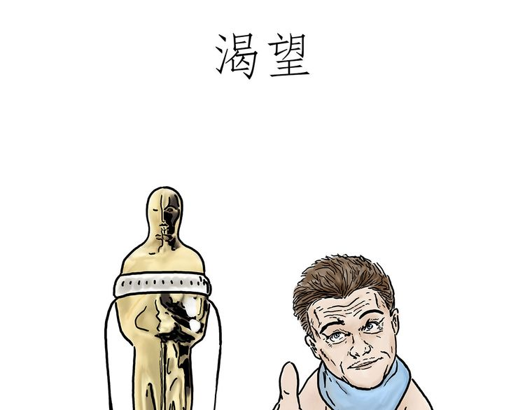 连载《绘心一笑》师傅获奖