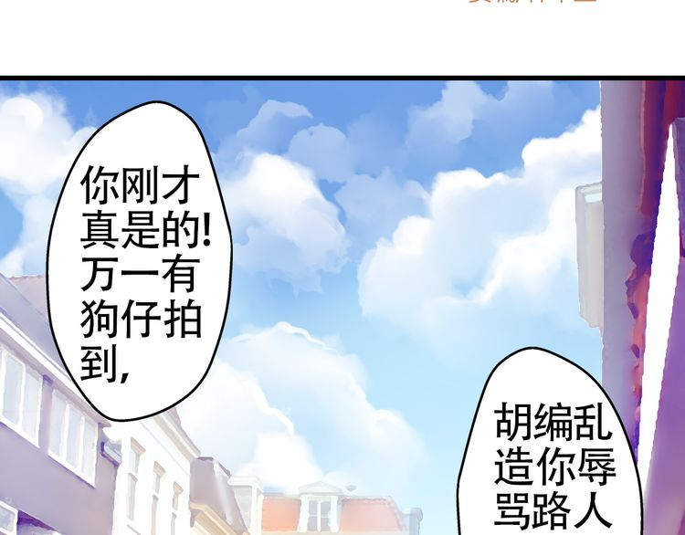连载《重生星辉》第4话 蜕变