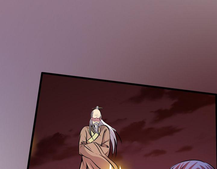 连载《百炼成神》第22话 轻视的力量