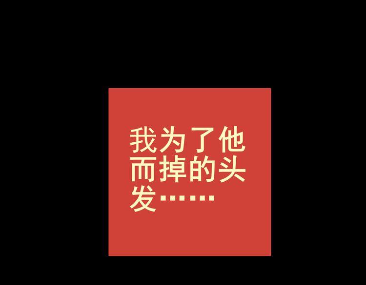 连载《怪奇谜踪》第7话 幽灵笔友(上)