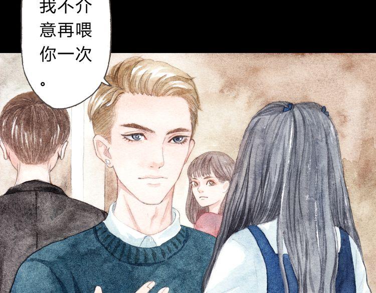 连载《梧桐细雨》第8话(上) 在食堂秀恩爱?!