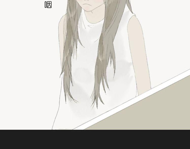 连载《叉路口》第2话 闹鬼?!