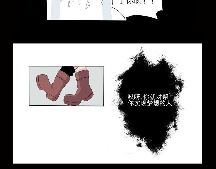 连载《我可爱到爆》序章 黑道大哥变成可爱萝莉?