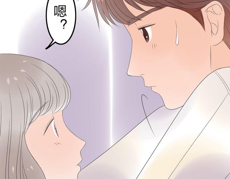 连载《你是我的过敏源》第10话 心痛