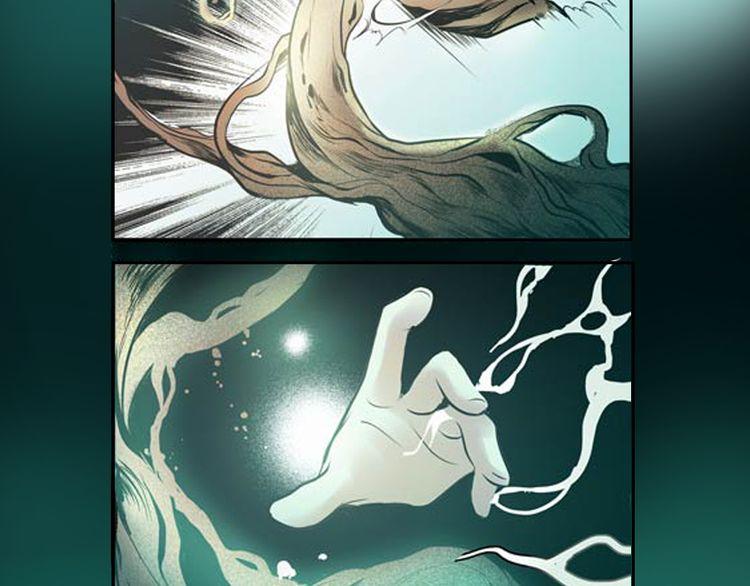 连载《偃师》第1话 日落之泉