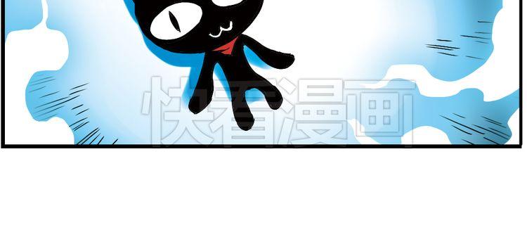 连载《土星玩具店》第3话 猫之念(三)
