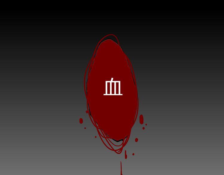 连载《恋上你的血小板》第3话 来喝我的血吧