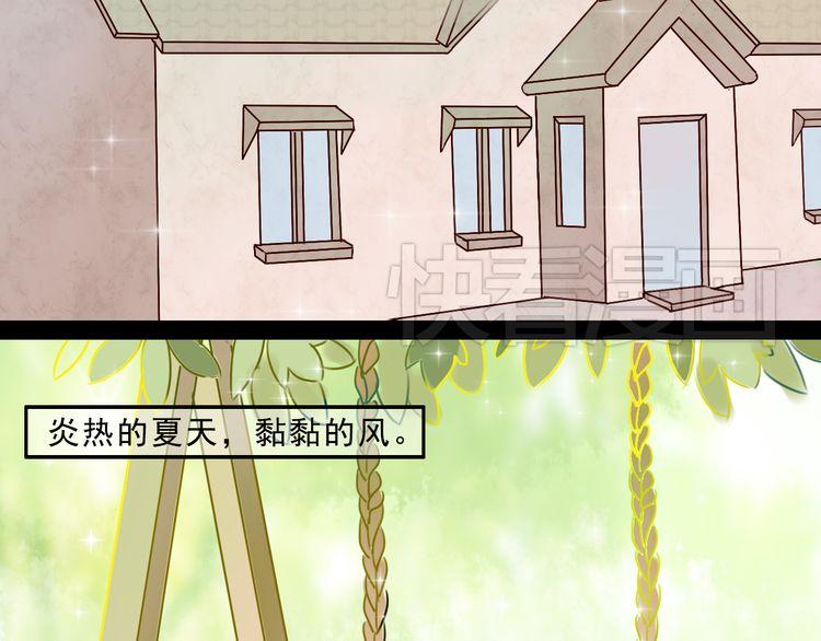连载《如果时光不说话》第1、2话 家里来了个很帅的蠢蛋!
